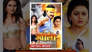 new bhojpuri movie hd video download 2017