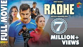 Download RADHE | राधे | New Nepali Movie-2017/2074 | Nikhil Upreti/Priyanka Karki/Ashisima Video