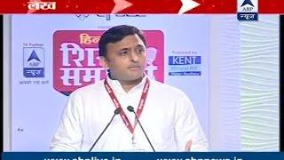 Download WATCH UP CM Akhilesh Yadav in ABP News special show Shikhar Samagam Video