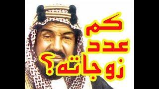 Download كيف تزوج الملك عبد العزيز آل سعود من ٤٠٠ امرأة؟ Video