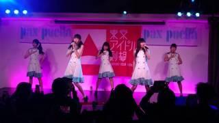 Download パクスプエラ 冬のヒミツ 2016/11/20 東京アイドル劇場2部 Video
