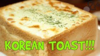 Download Korean Toast Video