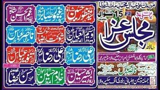 Download Live Majlis aza 15 Shewal 2019 Hakemy wala kot Bhadar Jhang Video
