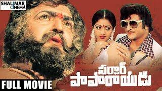 Download Sardar Papa Rayudu Full Length Telugu Movie    N. T. Rama Rao, Sharada, Sri Devi Video