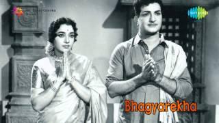 Download Bhagyarekha | Neevunde song Video