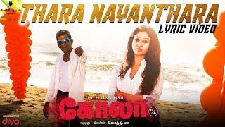 Download KOLA - Thara Nayanthara Lyric Video | Gana Bala | Mothi PA | Kanmani Raja | Vicky Aadhitya, Harini.R Video