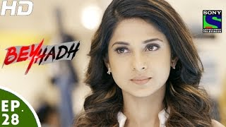 Download Beyhadh - बेहद - Episode 28 - 17th November, 2016 Video