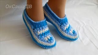 Download Тапочки - мокасины крючком. Slippers-moccasins crocheted. Video