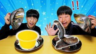 Download 도깨비vs정브르 복불복 먹방 대결! 살아있는 뱀 나왔다ㄷㄷ 생명위기?! Video