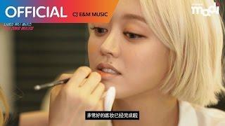 Download [ch.madi] Park Na Rae : Make up beauty /w Kim Bo A (CHI VER.) Video