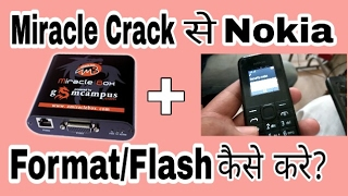 how to format nokia 130 rm 1035 MT6260 Miracle Box 2 15 crack Free
