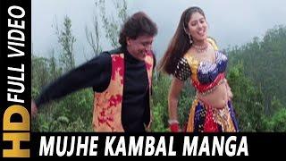 Download Mujhe Kambal Manga De | Poornima, Abhijeet | Sher-E-Hindustan HD Songs | Mithun Chakraborty Video