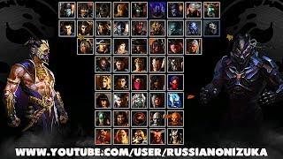 Download САМЫЙ КРАСИВЫЙ Mortal Kombat СРЕДИ ФАНАТСКИХ? (ссылка на скачку) Video