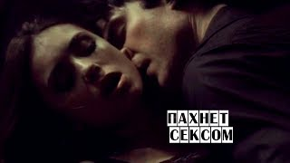Download Damon and Katherine II Пахнет сексом Video