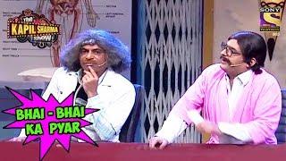 Download Rajesh Arora & Gulati's Tender Love - The Kapil Sharma Show Video