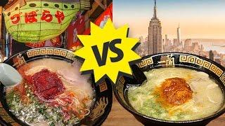 Download Ramen in JAPAN vs. Ramen in NEW YORK: Ichiran Ramen Review Video