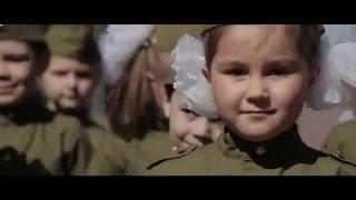 Download Военно-патриотическое воспитание Video