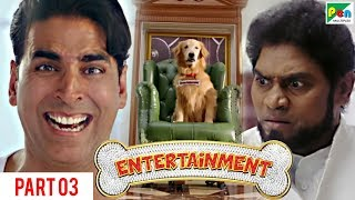 Download Entertainment | Akshay Kumar, Tamannaah Bhatia | Hindi Movie Part 3 Video