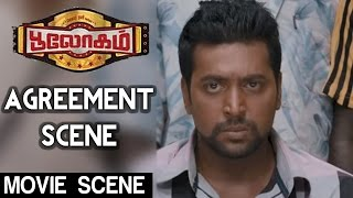 Download Bhooloham - Agreement Scene | Jayam Ravi | Trisha | N. Kalyankrishnan Video