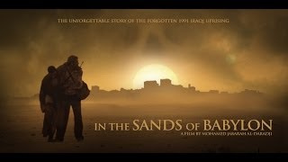 Download 'In The Sands of Babylon' (2013) Official Trailer Video