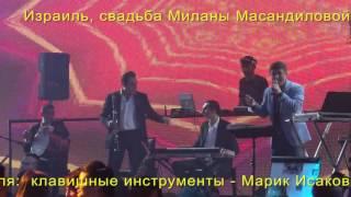 Download Сергей Ильясафов - Кавказ поппури - 4 - 2016 - KavkazPortal Video