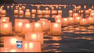 Download Memories of loved ones lost leave ocean aglow at Lantern Floating Hawaii ceremony Video