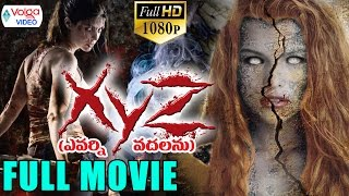 Download XYZ Latest Telugu Full Movie || Bobby Simha, Gokulnath Kanniappan || 2016 Telugu Movies Video