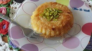 Download Kunafa (Kataif) au fromage/Cheese Kunafa/كنافة (قطايف)بالجبن Video