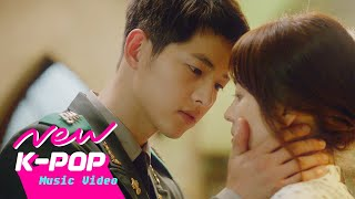 Download [MV] Gummy(거미) - You Are My Everything l 태양의 후예 OST Part.4 Video