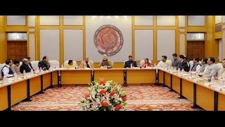 Download 15 New Castes To Be Included In Central OBC List: Find Out More Video