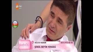 Download Esra Erol'la Şenol bey ve Songul Video