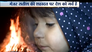 Download 2-years-old Daughter Performs Last Rites of Major Satish Dahiya Martyred in J&K Encounter Video