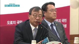 """Download [화제의 영상] 이정현 """"나도 불안하고 겁나"""" Video"""