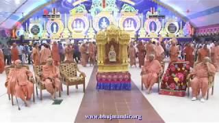 Download Drum Beats Raas Garba રસિયો રાસ રમે Bhuj Mandir 2017 Video