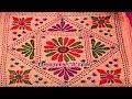 Download Nakshi Katha Hand Design video tutorial | নকশি কাথা | नक्षी कथा हाथ डिजाइन | Video