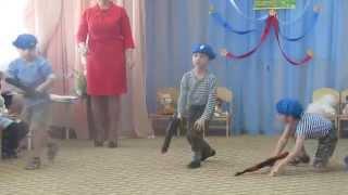 Download дет.сад танец ВДВ, 23 февраля Video