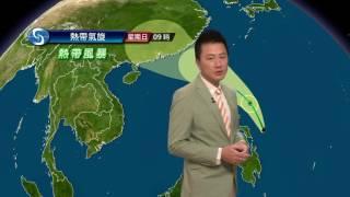 Download 早晨天氣節目(07月30日上午8時) - 科學主任楊漢賢 Video