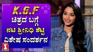 Golden Stories Of KGF - Episode 1 - Building KGF Set | Yash