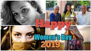 Download International Women's Day Status 2019 अंतरराष्ट्रीय महिला दिवस २०१९ की शुभकामनाएं Video