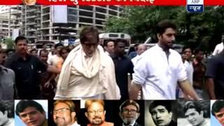 Download Watch: Amitabh Bachchan walks on Mumbai roads to bid final adieu to Rajesh Khanna Video