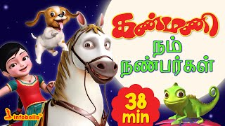 Download Our Friends | Kanmani Nam Nanbargal | Tamil Rhymes & Stories | Explore the Animal Kingdom Video