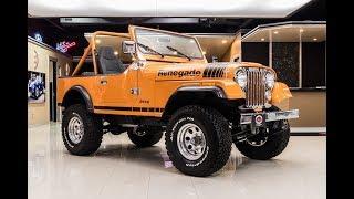 Download 1977 Jeep CJ7 For Sale redo Video