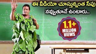 Download Prudhvi Raj Non-Stop Comedy | Latest Telugu Comedy Scenes | Prudhvi Raj Comedy Scenes Video