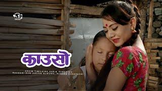 Download बिहे नगरेकोहरुलाई यो फिलिम हेर्न गाह्रो पर्न सक्छ ! Causo | New Nepali Movie | #Comedy | 2076 | Video