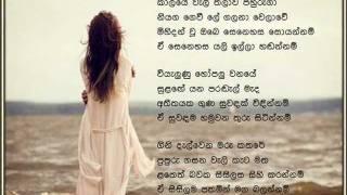 Download Kalaye welithalawa pahuru gaa - Nanda Malani kalaye welithalawa Video