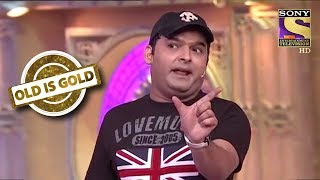 Download Kapil's Interest In Sports | Old Is Gold | Comedy Circus Ke Ajoobe Video