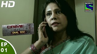 Download Crime Patrol Dial 100 - क्राइम पेट्रोल - Janjaal - Episode 1 - 26th October, 2015 Video