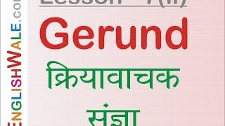 Download GERUND in English Grammar Video