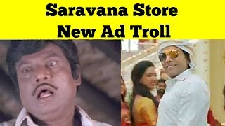 Saravana Stores new ad troll video | Saravana Stores diwali