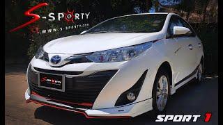 Download ชุดแต่งรถยนต์ S-SPORTY YARIS ATIV 2017 ชุด SPORT1 v1.0 Video